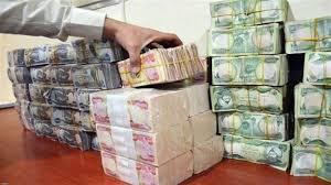 وزير المالية: صرف رواتب الموظفين مرهون بإقرار البرلمان لقانون الاقتراض
