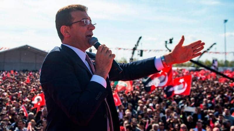 أردوغان يهنئ مرشح المعارضة التركية بفوزه برئاسة بلدية اسطنبول