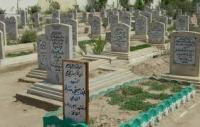هل أصبح العراق ..مقبرة ؟!