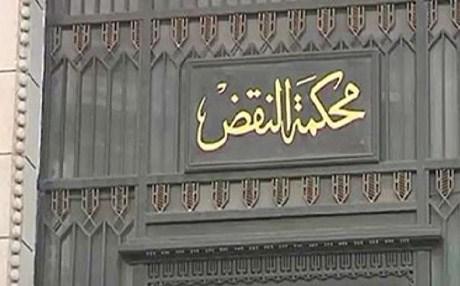 حكم نهائي بإعدام مدان في قضية محاولة اغتيال قاضٍ في مصر