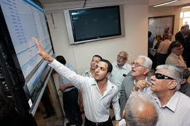 the recession happening in the stock market will affect the exchange rate of the Iraqi dinar