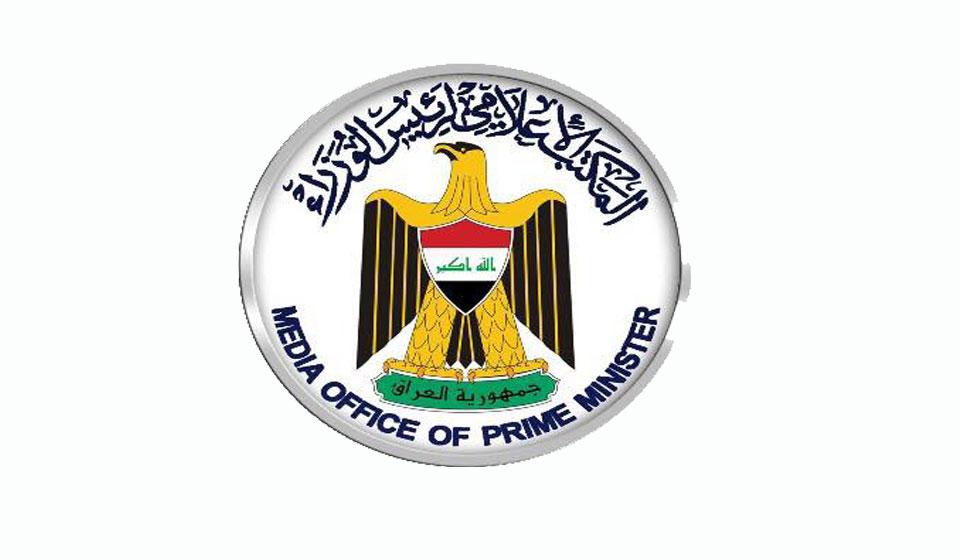 رئاسة الوزراء تصدر امراً ديوانياً بإنهاء عضوية 4 من امناء شبكة الإعلام العراقي