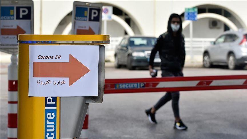 الصحة اللبنانية: تسجيل 1453 إصابة جديدة بكورونا و 9 حالات وفاة