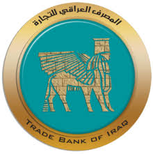 العراقي للتجارة وكوميزر بنك الألماني يوقّعان إتفاقية لتعزيز النمو الإقتصادي