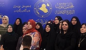 """نائبة تكشف عن تشكيل """"تجمع البرلمانيات العراقيات"""""""