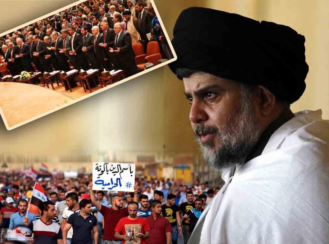 الى ماذا يرمي تمرد الصدر على الأحزاب الاسلامية بتحالفه مع الشيوعيين؟