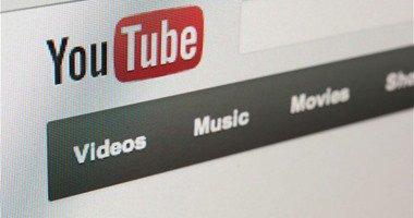 YouTube  تطلق  ميزة البث المباشر من خلال الهاتف الذكى