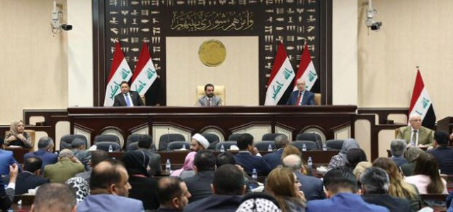 Parliament votes on a bill on the recovery of Iraq's money Image
