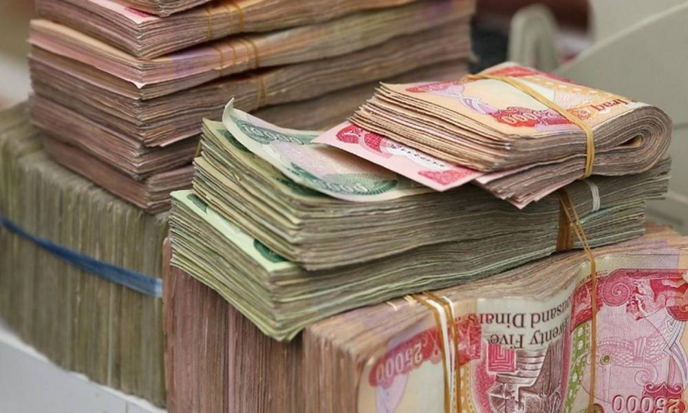 المالية النيابية: البرلمان لم يتسلم قانوناً يخص الاقتراض ..  اعلان الافلاس قضية ليست سهلة