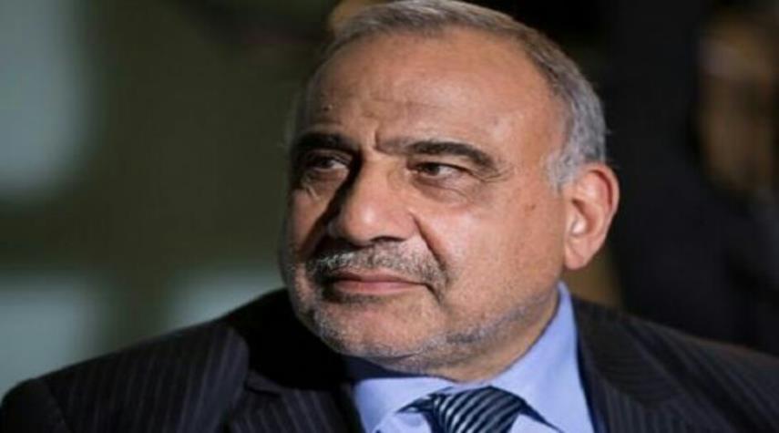 نائب: عبد المهدي ارهق ميزانية الدولة بمنح مناصب من اجل المجاملة