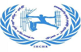 132 حالة انتحار في العراق للربع الاول من العام الحالي