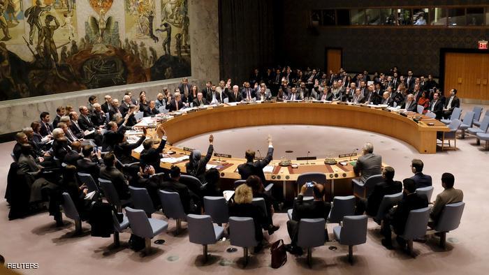 مجلس الأمن يستنكر تفجيرات البياع ويؤكد ضرورة تقديم المنفذين للعدالة
