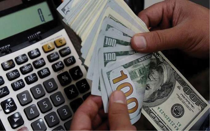 Central bank sales rose to 149 million dollars Image