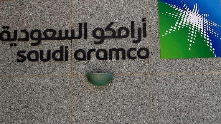 أرامكو السعودية تعتزم توقيع 30 اتفاقا بقيمة نحو 25 مليار دولار