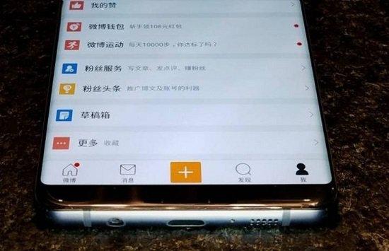 ظهور صورة جديدة مسربة لهاتف سامسونج جلاكسى S8