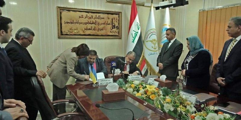 العراق يوقع مع ارمينيا مذكرة تعاون في مجال النقل البري