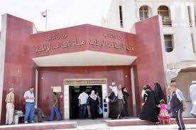 التقاعد تعلن حسم جميع ملفات شهداء وجرحى قوات الأمن والحشد
