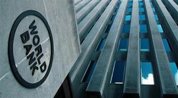 البنك الدولي يحذر من تزايد اعداد الفقراء بسبب كورونا