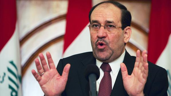 Integrity - properties registered in the name of the former regime employees Maliki