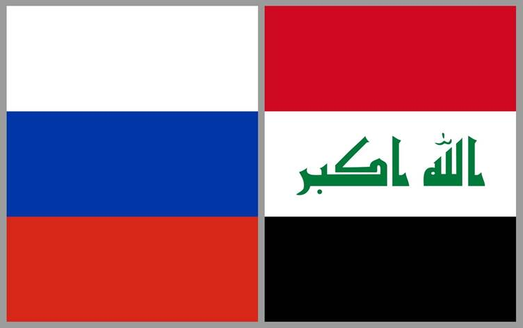 Iraq and Russia mark the 75th anniversary of the establishment of diplomatic relations between the two countries Image