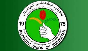 اجتماع مرتقب ظهر اليوم للجنة المركزية للاتحاد الوطني الكردستاني والسبب !!