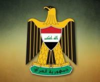 رئاسة الجمهورية تنفي وساطة إيران لاطلاق سراح حرس معصوم