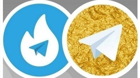 """""""غوغل"""" يحذر من """"تلغرام"""" الإيراني لتلوثه ببرامج تجسس"""