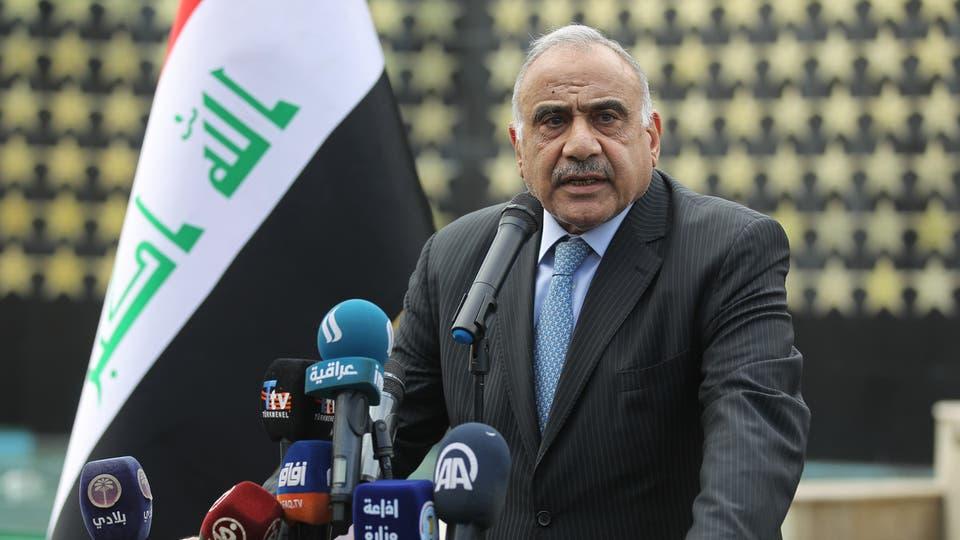 """اميركا تشدد على عبد المهدي بكشف المعتدين على السفارة وإلا سيكون الرد """"مهيناً"""""""