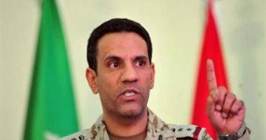 التحالف العربى : دمرنا ورشة لتصنيع طائرات بدون طيار فى اليمن
