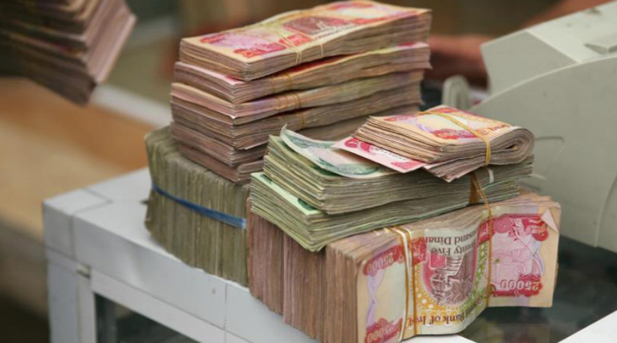 مصرف الرشيد يباشر برفع راتب المتقاعدين لشهر ايلول