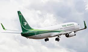 سلطة الطيران تنفي انباء سقوط طائرة في واسط