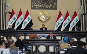 بدء جلسة البرلمان بحضور 170 نائبا