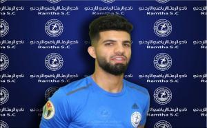 انضمام اللاعب محمد جبار شوكان رسميا في الرمثا الأردني