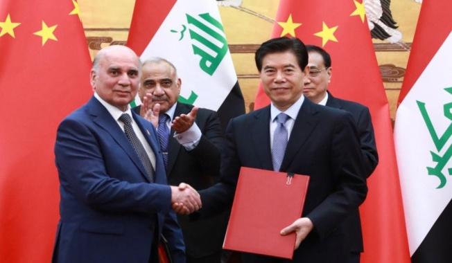 الطاقة النيابية: الاتفاقية الصينية ستدخل العراق في لعبة المحاور وترهن النفط لعشرات السنين