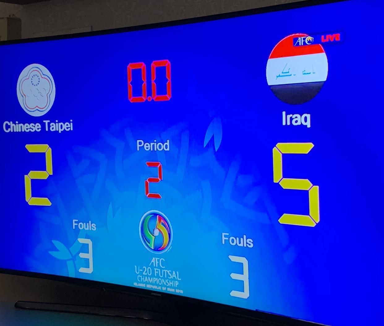 العراق يكتسح صين تايبيه بخماسية في كأس اسيا لكرة الصالات