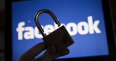 فيس بوك يتقدم للحصول على براءة اختراع للتجسس على مستخدميه