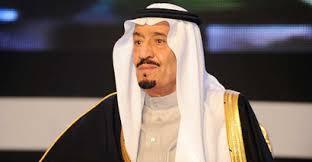 بدءا من اليوم .. الملك سلمان يعلن نهاية الدوام الرسمي لجميع موظفي القطاع الحكومي