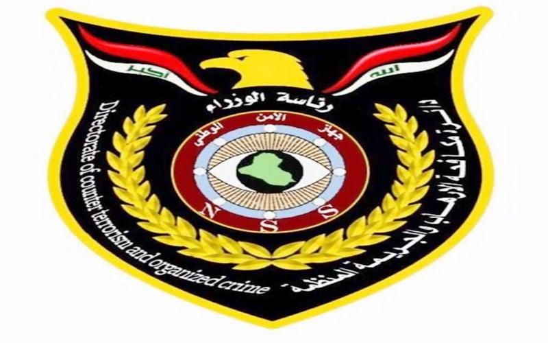 الامن الوطني يوضح حقيقة مداهمة عناصره لاحدى الكليات في بغداد