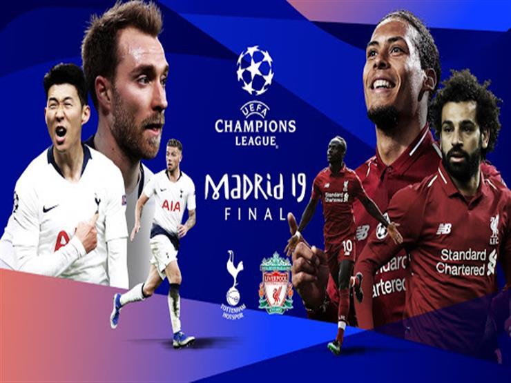 التشكيل المتوقع لنهائي دوري أبطال أوروبا