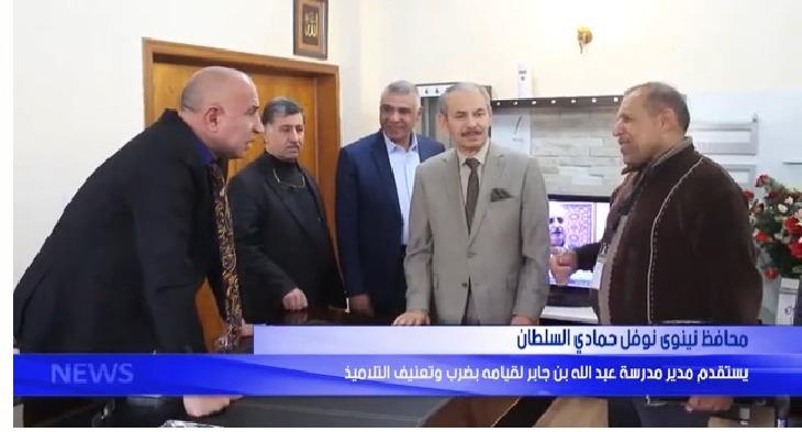 """بالوثيقة ..  نقابة المعلمين تتوعد بمقاضاة محافظ نينوى بعد """"اعتداءه السافر"""" على مدير مدرسة"""