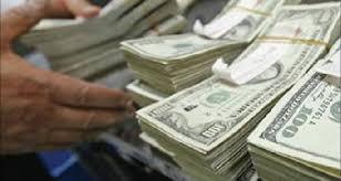 ارتفاع طفيف بمبيعات البنك المركزي