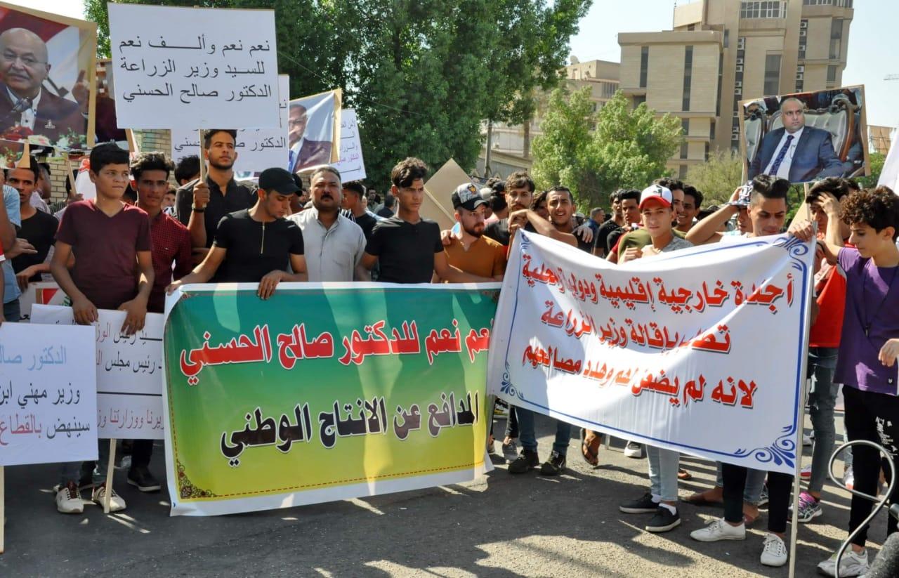 تظاهرات واسعة مؤيدة لمنع استيراد 16 محصولا زراعيا والدجاج والبيض والاسماك