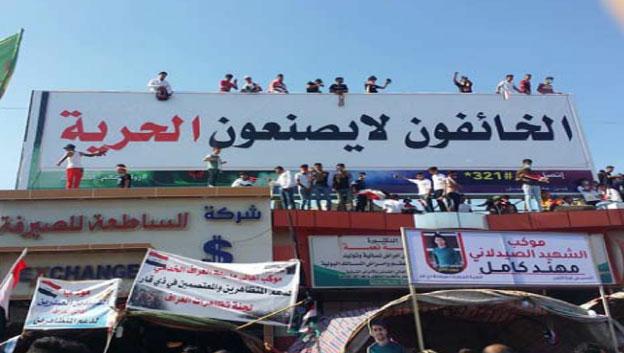 شرطة ذي قار: لا صحة لرفع حالة الانذار ولم تسجل أي إصابات في صفوف المتظاهرين
