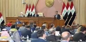 تأجيل التصويت على مقترح قانون التعديل الثالث لقانون المفوضية العليا لحقوق الانسان