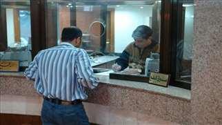إقبال واسع من قبل المواطنين لتقديم الخدمات المصرفية في مصرف الرافدين