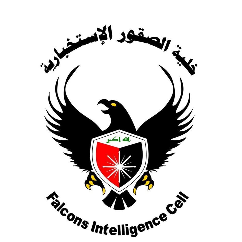 خلية الصقور تعتقل منفذي التفجيرات الأخيرة في نينوى