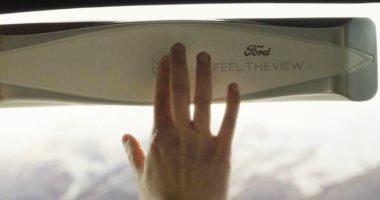 فورد تطور نافذة ذكية تسمح للمكفوفين برؤية الإطلالة الخارجية