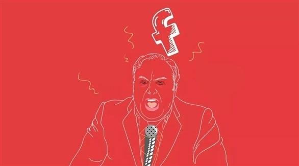 فيس بوك تحذف حسابات شخصيات أمريكية متطرفة