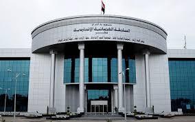 المحكمة الاتحادية العليا تنظر دعوى للطعن بتصدير إقليم كردستان النفط المستخرج منه