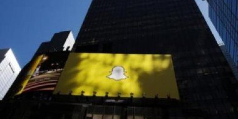 سناب شات تشترى براءة اختراع بـ7.7 مليون دولار لمنافسة فيس بوك